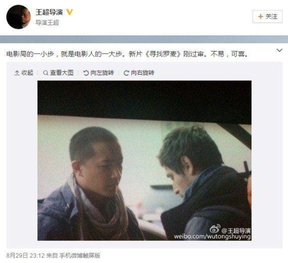 Pékin a dépénalisé l homosexualité en et l a retirée de sa liste des maladies mentales en