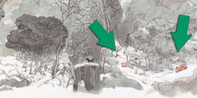 VIDÉO. Ce qu'il ne fallait pas rater dans l'affiche d'Angoulême 2016 de Katsuhiro