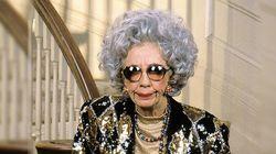 Grand-mère Yetta d'