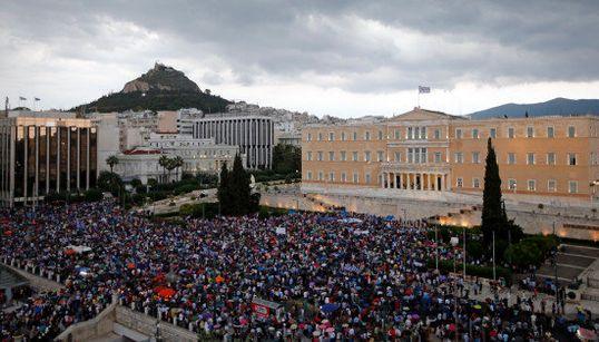 20.000 manifestants à Athènes en faveur du