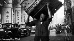 Le Hong Kong des années 50 comme si vous y