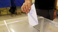 Le référendum en Grèce a