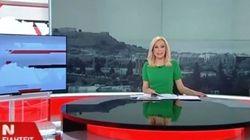 La Grèce a à nouveau une chaîne de télévision