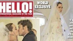 Les premières photos du mariage de