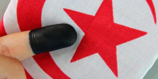 Tunisie: défaite historique des