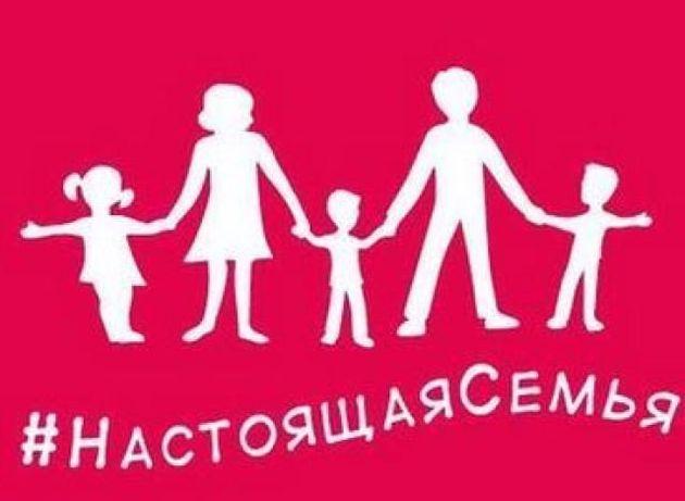 La Manif pour tous plagiée par la Russie et son nouveau