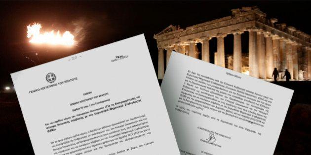 Propositions de la Grèce : hausse de la TVA, réformes sur les retraites et la fonction