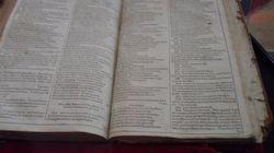 Qui est le découvreur de l'un des First folio de