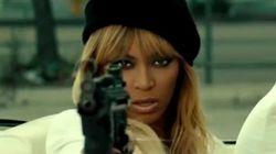 Beyoncé et Jay-Z dévoilent