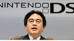 Satoru Iwata est