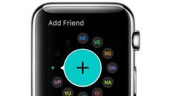 Un clin d'œil caché dans l'assistance de l'Apple