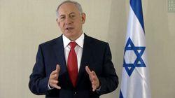 Étiquetage européen: Israël suspend le rôle de l'UE dans le processus de