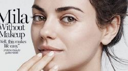 Mila Kunis ne se maquille