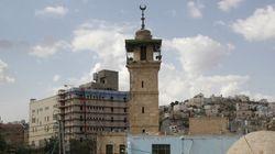 Des colons israéliens incendient une mosquée en