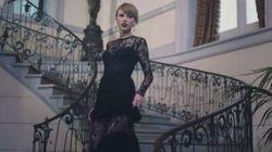 Une appli pour explorer le manoir de Taylor