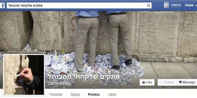 Mur des lamentations : une page Facebook disant publier les petits papiers du mur crée la polémique en