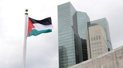 Le drapeau palestinien hissé au siège de l'ONU pour la première