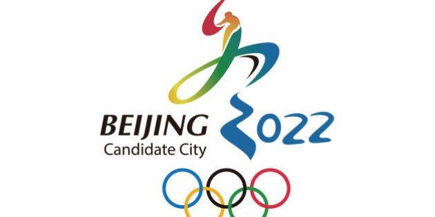 Les JO 2022 d'hiver sont attribués à