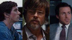 Ce trailer avec Christian Bale et Brad Pitt va vous replonger dans la crise des