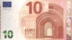 Le nouveau billet de dix euros entre en