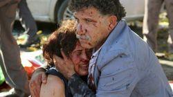 Le bilan du pire attentat de l'histoire de la Turquie passe à 95