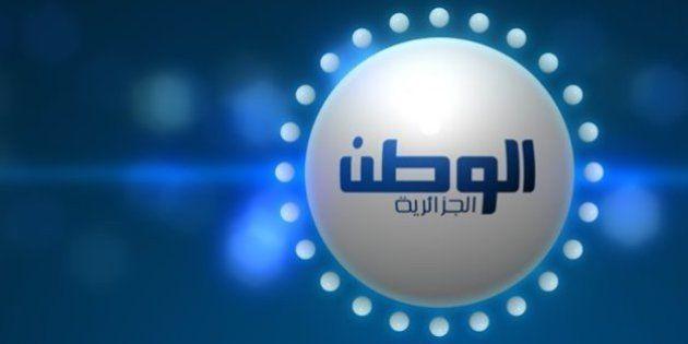 Algérie: La TV privée El Watan TV fermée après les propos menaçants d'un invité sur Abdelaziz