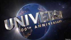 Et si le logo d'Universal existait