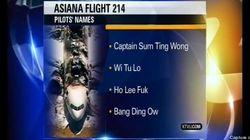 Crash de San Francisco : quand une télé annonce le nom du capitaine
