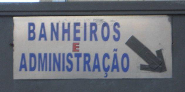 Contrôle du temps passé aux toilettes: l'opérateur téléphonique brésilien TIM