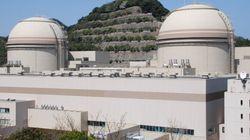 Le dernier réacteur nucléaire du Japon