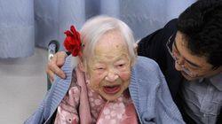 Misao Okawa, la doyenne de l'humanité, s'est éteinte à 117