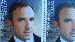 En Grèce, Nikos a un timbre à son