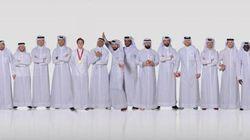 Les Experts en tenue traditionnelle