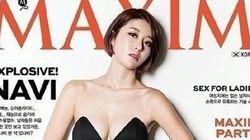 Les Japonais furieux après la bourde d'un magazine masculin