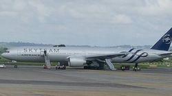 L'objet suspect à bord de l'avion Air France était une fausse