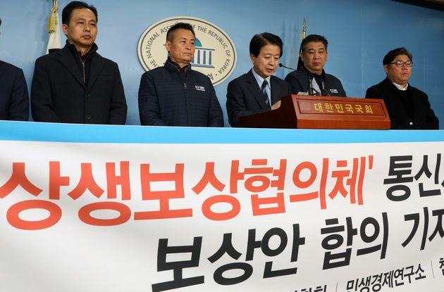 KT 화재 소상공인 보상금이 '1일 20만원'으로