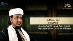 Un des chefs d'Al Qaïda au Yémen tué dans une attaque de