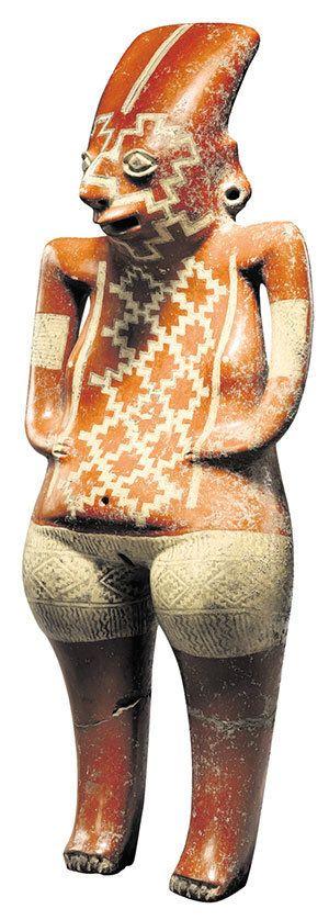 Art précolombien: un musée aux