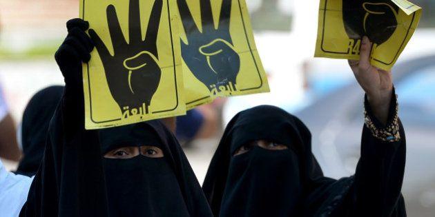 Egypte: la justice interdit les