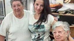 Non, cette grand-mère argentine n'a pas retrouvé sa petite fille enlevée il y a 39