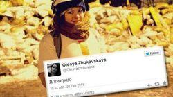 La manifestante qui a tweeté