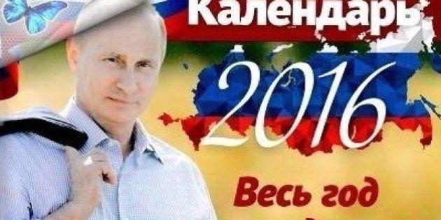 PHOTOS. Vladimir Poutine a (encore) laissé tomber la chemise pour son calendrier