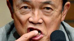 Le vice-Premier ministre japonais veut