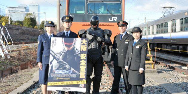 Robocop est de service à Osaka, au