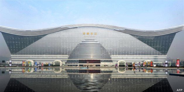 PHOTOS. Le plus vaste bâtiment du monde, à Chengdu en Chine, est presque aussi grand que