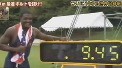 L'astuce de Justin Gatlin pour battre le record du monde de Usain