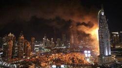 VIDÉO - Les incroyables images du gigantesque incendie à