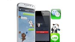 Les réseaux sociaux asiatiques arrivent en