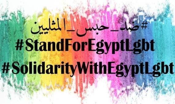 Égypte: les homosexuels visés directement et sans merci par le régime Al