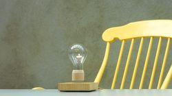 Ce designer invente une lampe qui